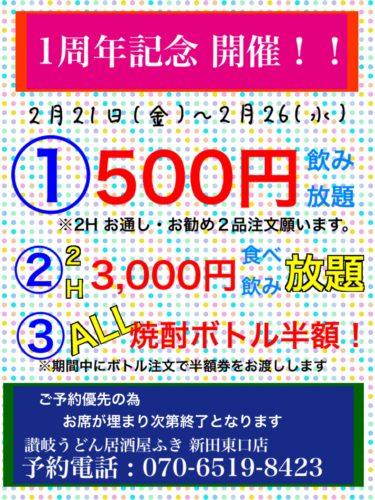 0dbd930d-973f-4ee5-83eb-e4b5228574bf