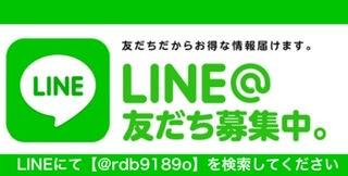 516e6418-c9ea-4472-b16a-5fde3311556c